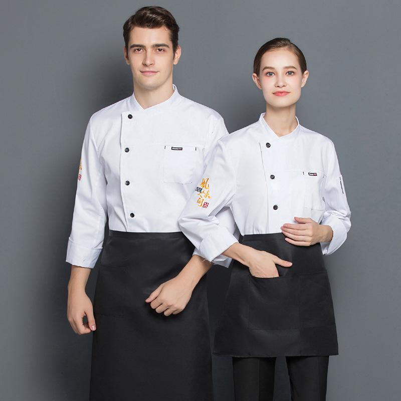 韩式蛋糕师制服意大利餐厅烧烤师工装厨师工作服秋冬长袖烹饪大师