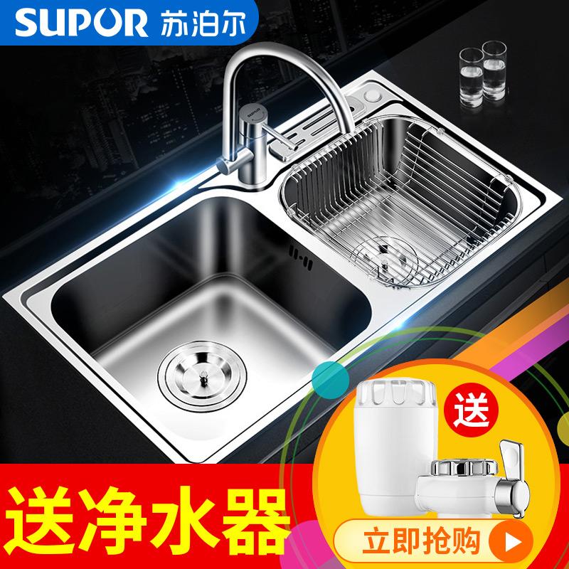 Провинция сучжоу причал ваш ванная комната аквариум двойной слот пакет 304 нержавеющей стали мыть чаша бассейн один плюс 2 глубоко кухня мыть блюдо бассейн