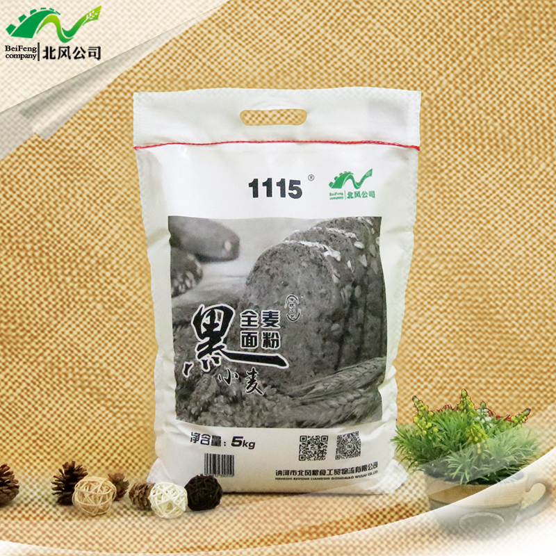 Nehe specialty in Heilongjiang Province no addition of black wheat whole wheat flour containing wheat bran crude fiber 5kg family package mail