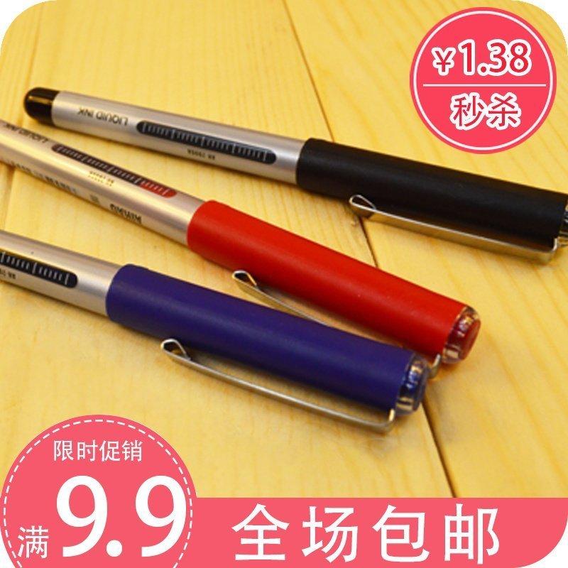 爱好文具 中性笔 AH-2000A 直液式走珠笔 水笔 办公学生签字笔