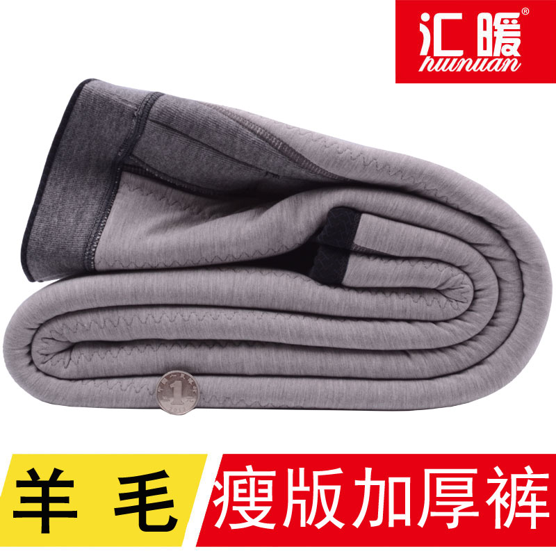 Winter thickened lengthened slim warm pants mens wool smooth high waist tight cotton pants youth student cashmere pants