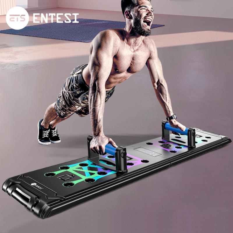 俯卧撑训练板多功能支架男士练胸肌腹肌辅助器材家用健身器材神器