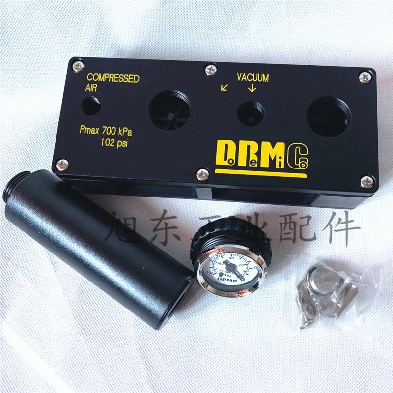 原装韩国进口DRMC渡来美MVF90-10-G气动式真空泵真空发生器