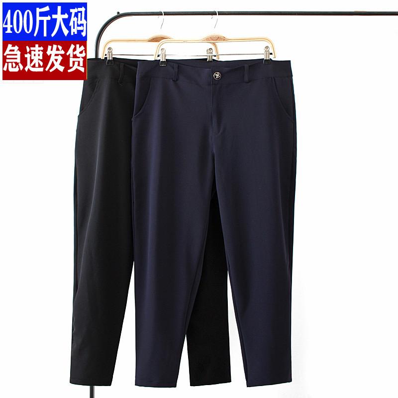 Брючные костюмы / Классические брюки Артикул 600595642453