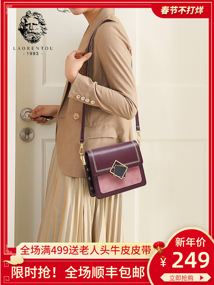 Old head 2020 leather bag female bag new 2019 fashion winter shoulder organ cross body hit color small bag
