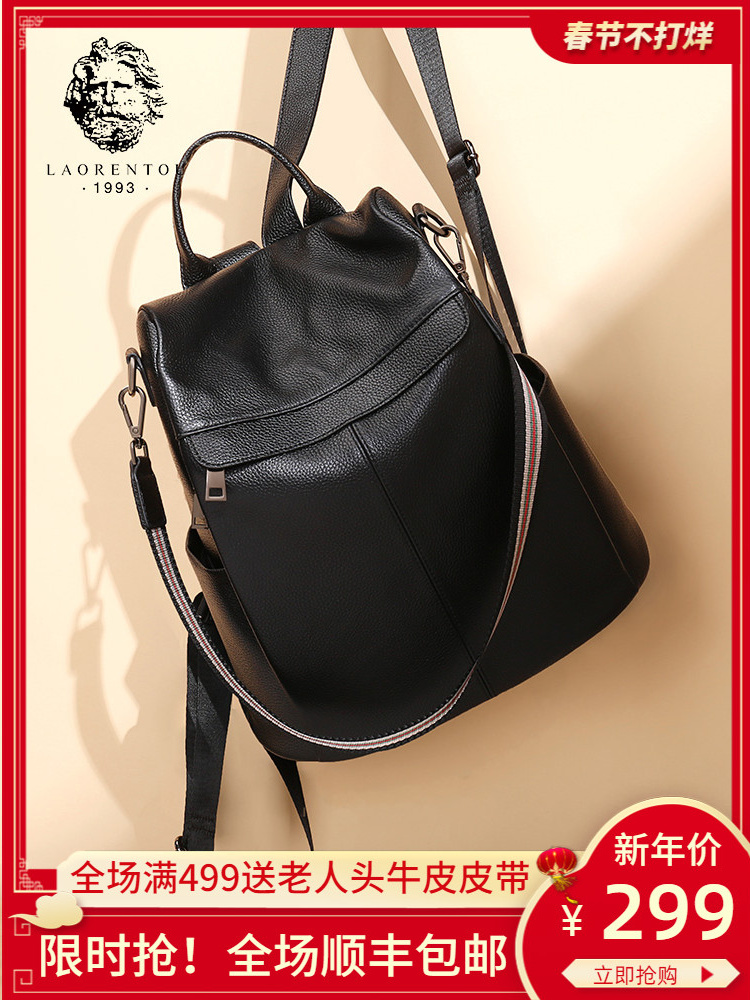 Old man head leather anti-theft double shoulder bag female 2020 new fashion large-capacity travel shoulder bag Women