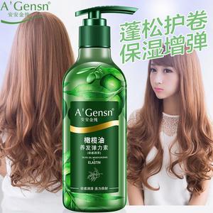 烫头发后护发弹力素精华素卷发保湿护卷定型香水型女持久补水蓬松
