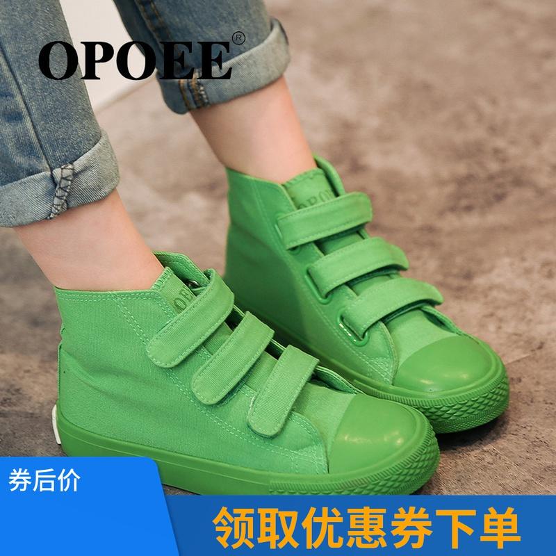 OPOEE高帮儿童帆布鞋韩版2020春款秋款新款男童女童鞋糖果色板鞋