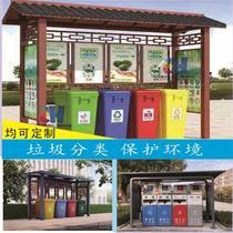 定制四類垃圾分類收集亭桶雨棚干濕垃圾宣傳牌垃圾分類宣傳欄戶外