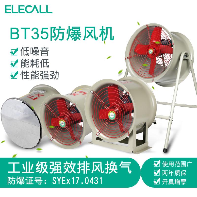 Электрическое оборудование Артикул 605781220384