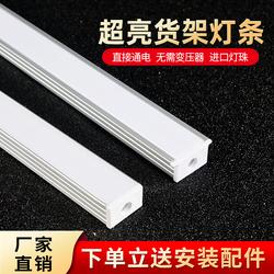 超薄led 220v超亮长条嵌入式硬灯条