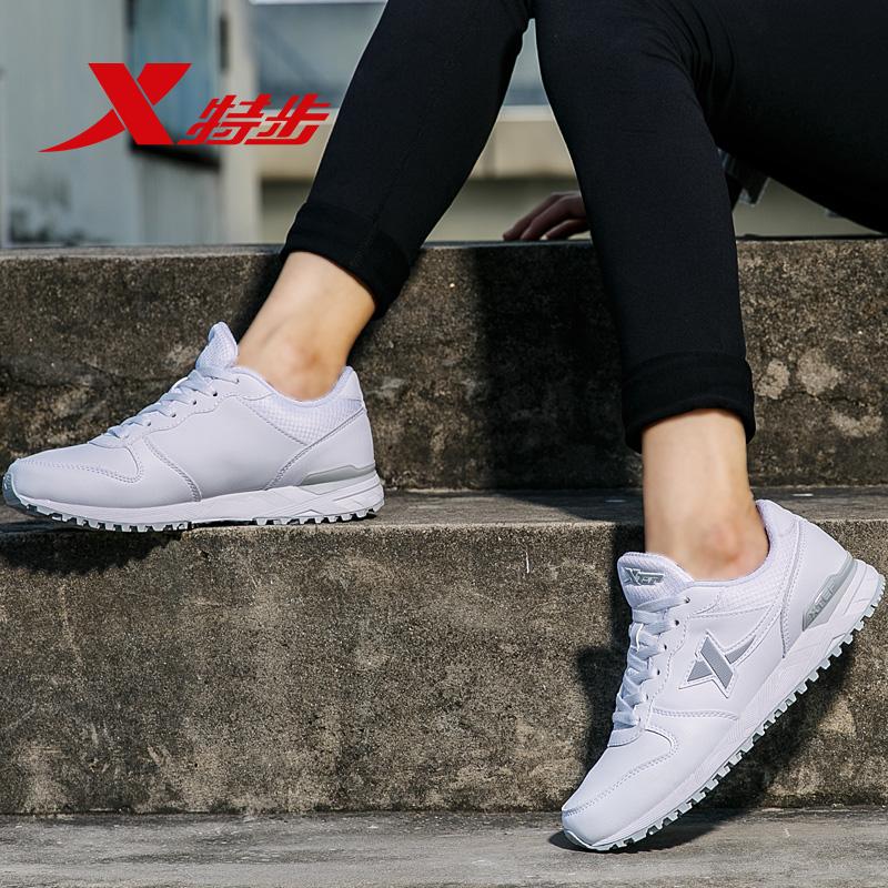 特步女鞋秋季新款皮面小白鞋防滑耐磨正品运动鞋