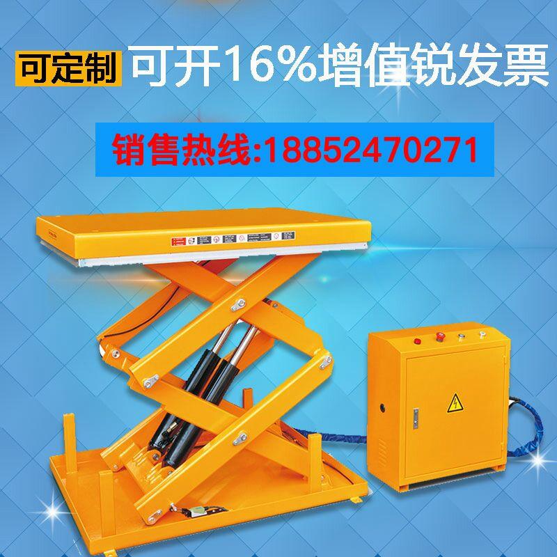 爵力升降平台车2吨手动液压升降机固定式升降台移动小型电动平台