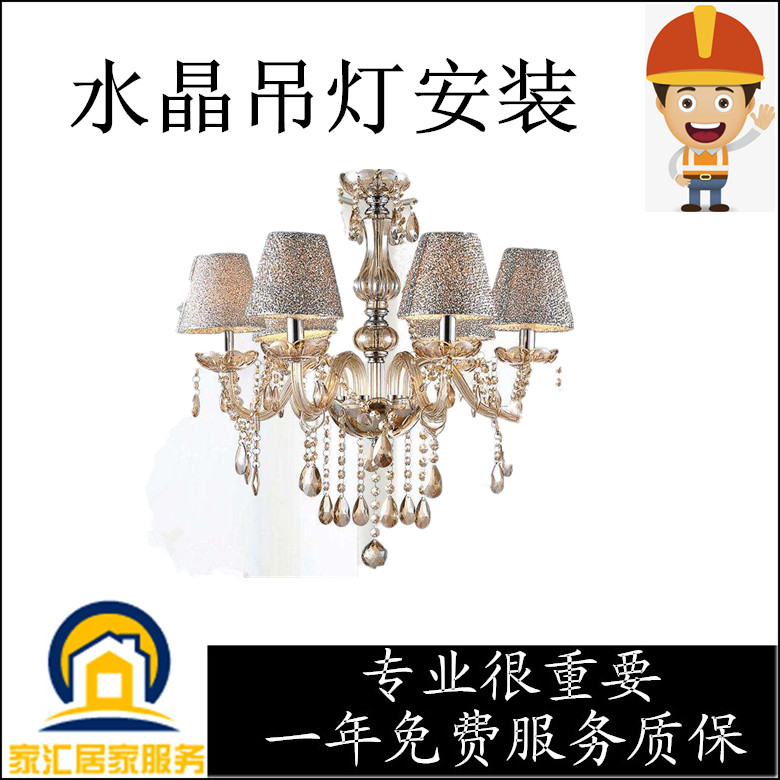 Наружное освещение / Различные лампы Артикул 591211896044