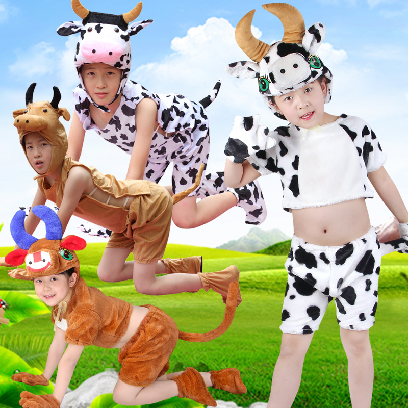 儿童动物表演服装幼儿园奶牛演出衣服夏款短袖小黄牛话剧舞台服饰