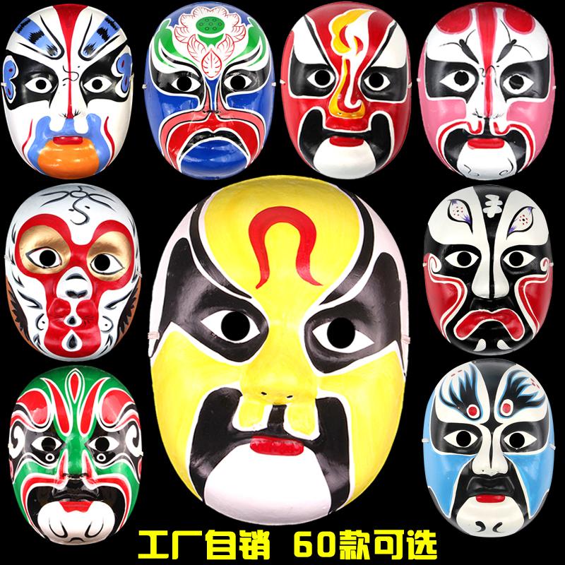 Фестиваль производительность ручная роспись бумага пульпа маска река драма изменение лицо специальный реквизит китайский стиль facebook страна чистый пекинская опера facebook маска