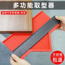 片裝污點規點污卡菲林尺卡規測量具缺陷點規對照卡6片裝8片裝10