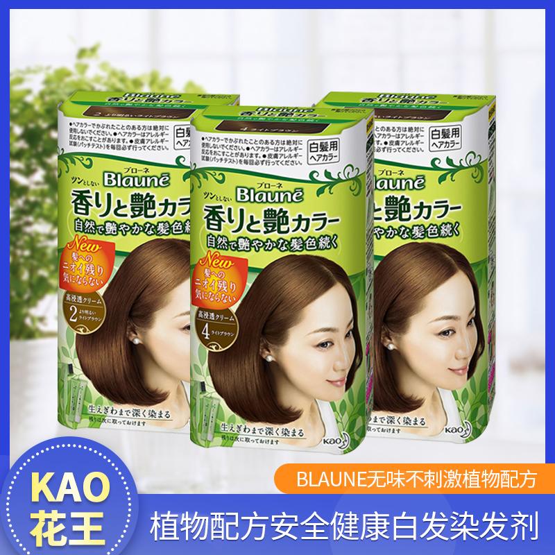 花王染发膏日本原装植物配方安全健康遮盖白发无味不刺激染发剂女