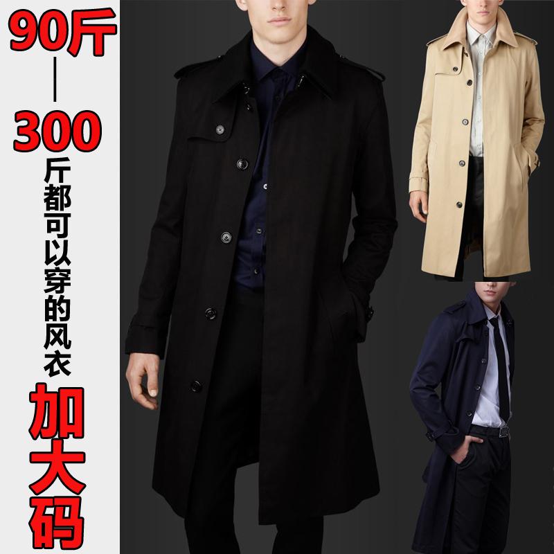 春秋と欧米の個性は身を修めて単に韓国版の男性の服装のビジネスのレジャーの長い項に太って大きいサイズのオーバーをプラスします