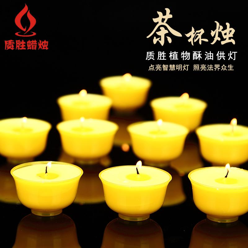Масленные свечи Артикул 596831061204