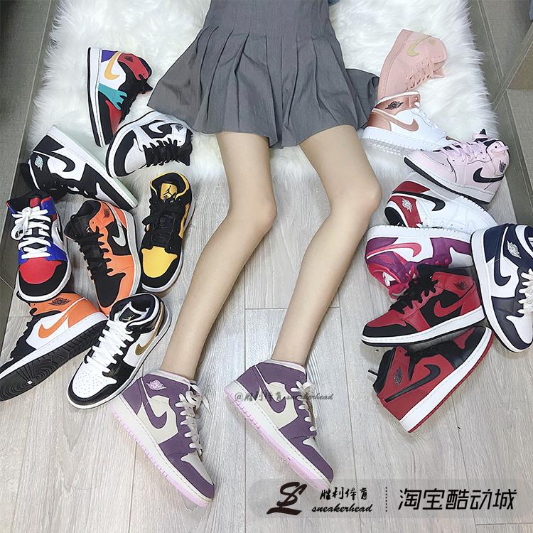 Air Jordan 1 Mid GS AJ1 紫葡萄 粉紫 芋紫  中帮女鞋555112-500图片
