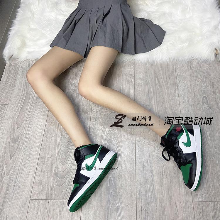 Air Jordan 1 Mid AJ1 黑绿脚趾 中帮 凯尔特人 男女鞋554725-067图片