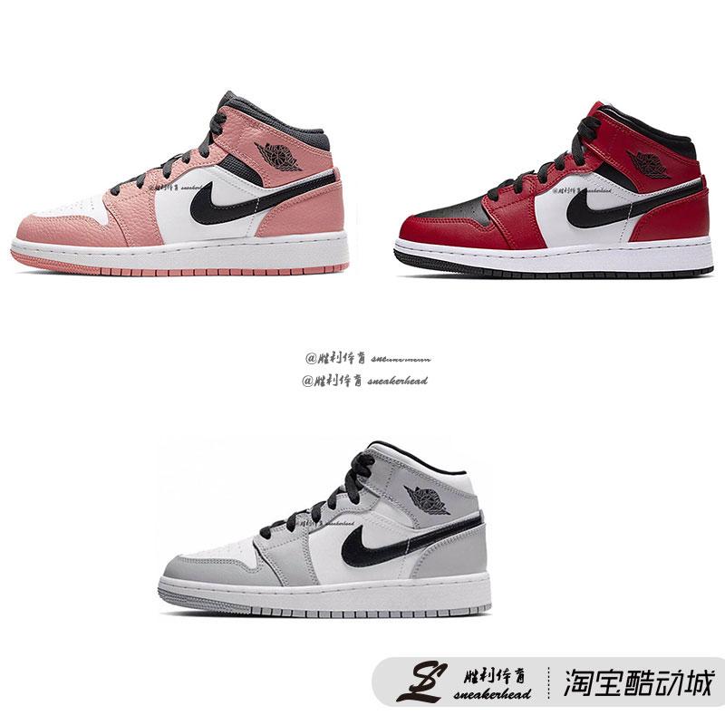Air Jordan 1 Mid AJ1中帮黑白粉脏粉樱花粉黑白灰狼灰芝加哥女鞋图片