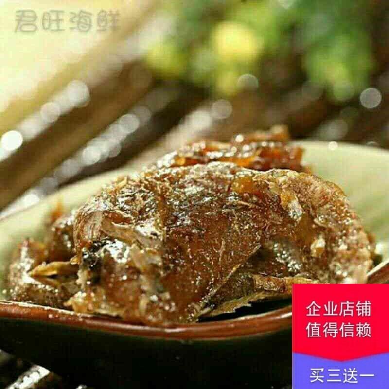香酥鱼黄鱼海鲜即食零食250g大连特产野生即食黄花鱼君旺海鲜