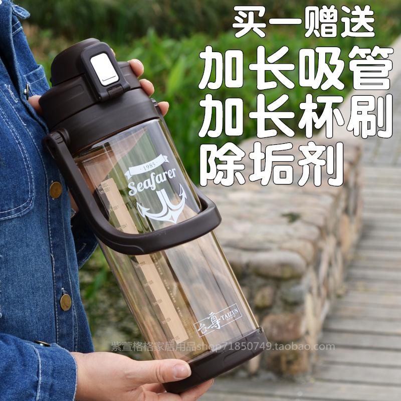 Большой емкости космическое пространство чашка портативный пластик большой размер чашка на открытом воздухе движение чайник 3000ml чашки 2000ml