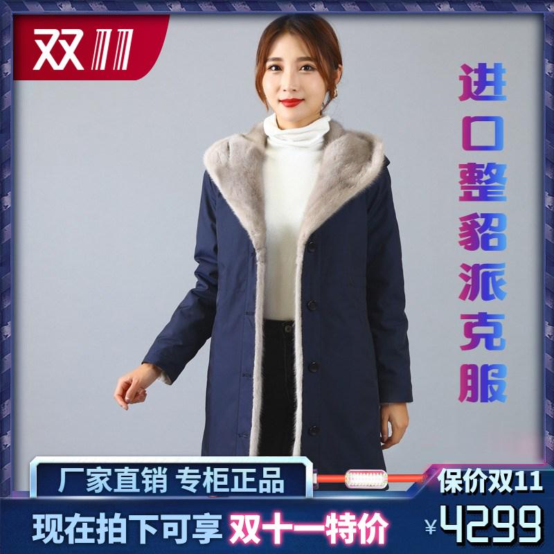 新しいニック服の輸入ミンク派は取り外しができます。両側に女性の中の長いミンクの内肝っ玉の毛皮のコートを着ます。