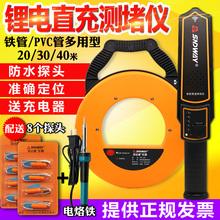 深达威测堵器电工管道探测器 PVC管探管器墙体探测仪电线管排堵器