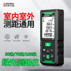 深达威高精度绿光测距仪100米 室外激光测距仪电子尺激光尺测量仪