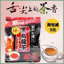 特级乌龙茶茶叶木炭技法油切黑乌龙茶叶黑乌龙茶买一送一