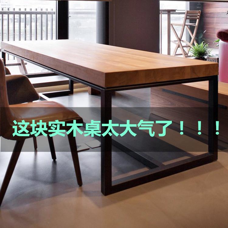 Loft промышленность ветер дерево стол стул конференция длинные столы стол работа тайвань простой прямоугольник подключать подожди стол работа тайвань