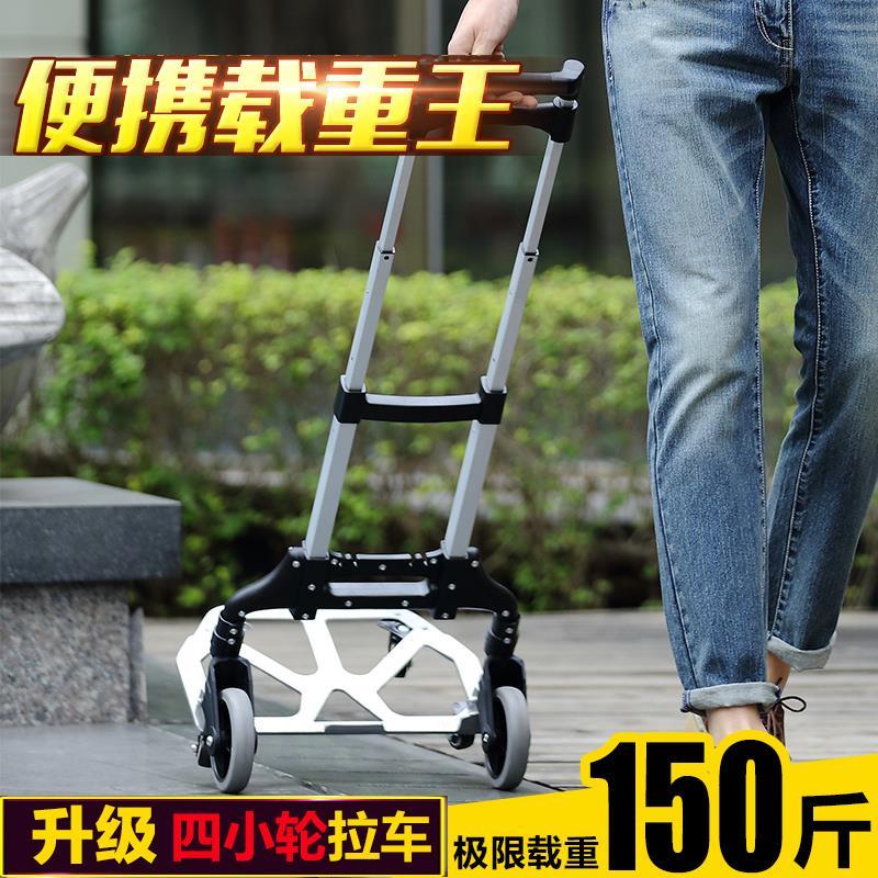 折叠两轮载重王小推车拉货可便携式轻便手推车小型大号加厚送货大