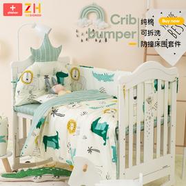 床围婴儿防摔防撞宝宝床围套纯棉可拆洗秋冬季婴儿床床品全棉套件图片