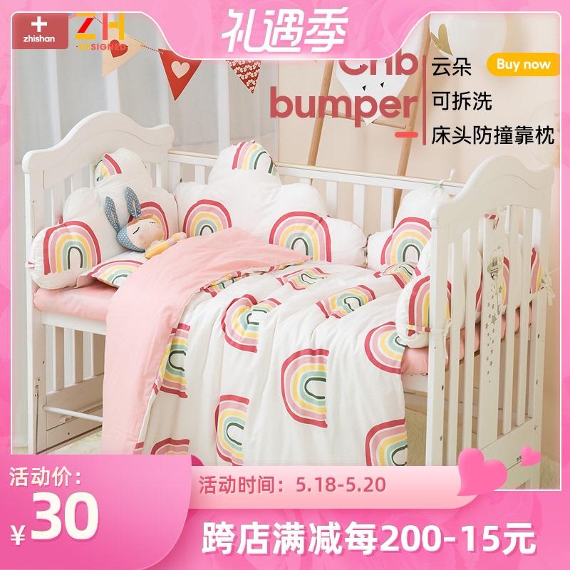 Постельные принадлежности для кроватки Артикул 606718069151