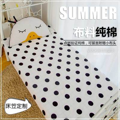 Custom ins cotton bed sheet baby bed cover baby one-piece cotton mattress cover stitching bed bed bag children's bed cover