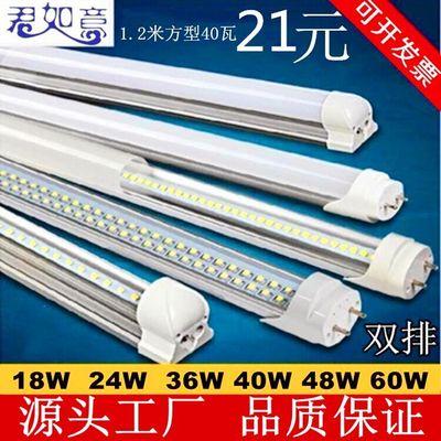 双排t8 led 0.6米1.2改造日光灯