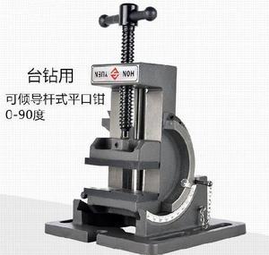 钻铣床斜度虎台钳刻度精密广泛加工沟槽可倾斜导杆式角度平口钳