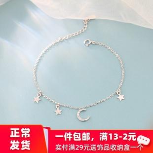 s925银闪钻星月女日韩简约个性手链