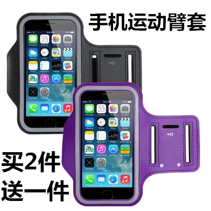 Oppo R15 Dream Version A3 / A5 / R17 / a7x / Pro mobile outdoor sports morning and night arm sleeve running arm bag