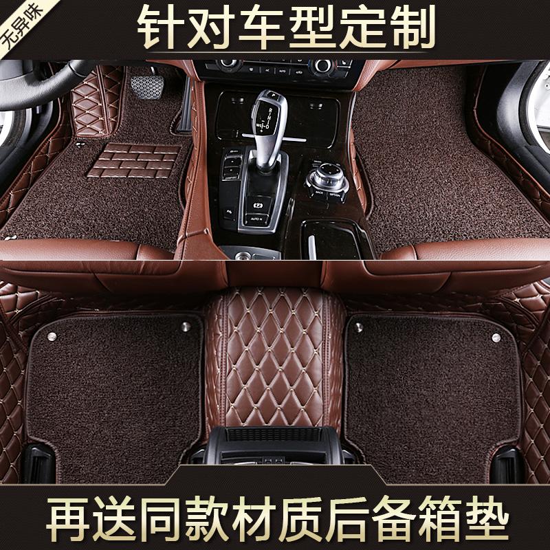 全包圍汽車腳墊 xts凱迪拉克xt5atsl奔馳glc260e300l奧迪q5a6l