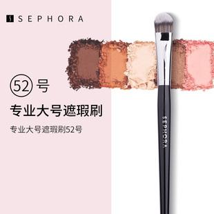 Sephora/絲芙蘭52號專業大號遮瑕刷化妝刷