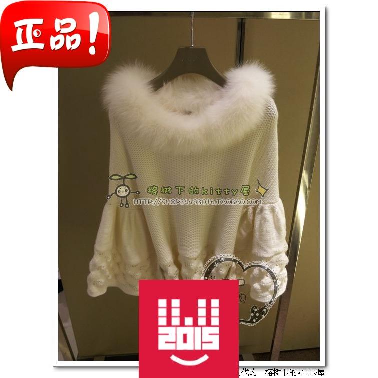 2013年冬款 针织衫 F3662823  3380 没腰带