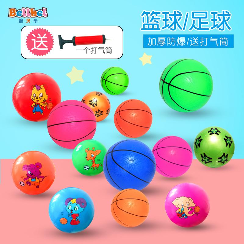 Спортивные игрушки для детей Артикул 520302107027