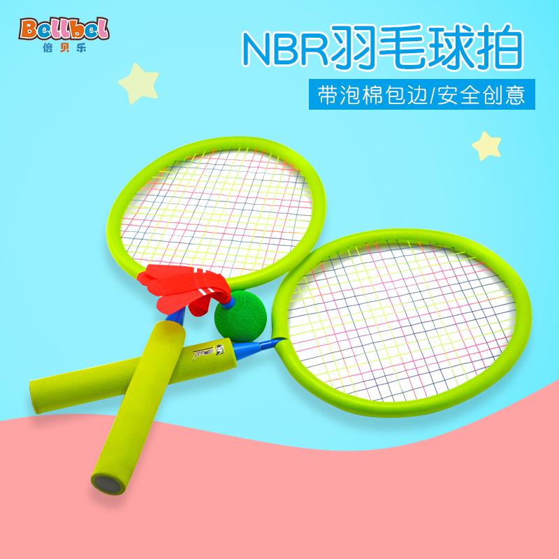 Спортивные игрушки для детей Артикул 39998305558