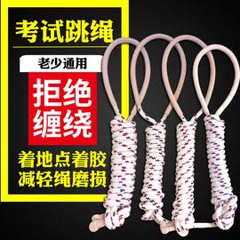 中小学生儿童跳绳体育考试比赛中考专用跳绳幼儿园初学棉绳男女用图片