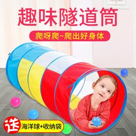 彩虹隧道阳光爬行筒幼儿园儿童宝宝室内钻洞玩具婴幼儿钻山洞早教