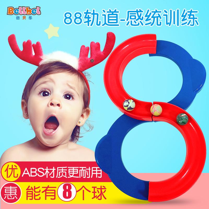 Игрушки для малышей / Конструкторы Артикул 582516061662